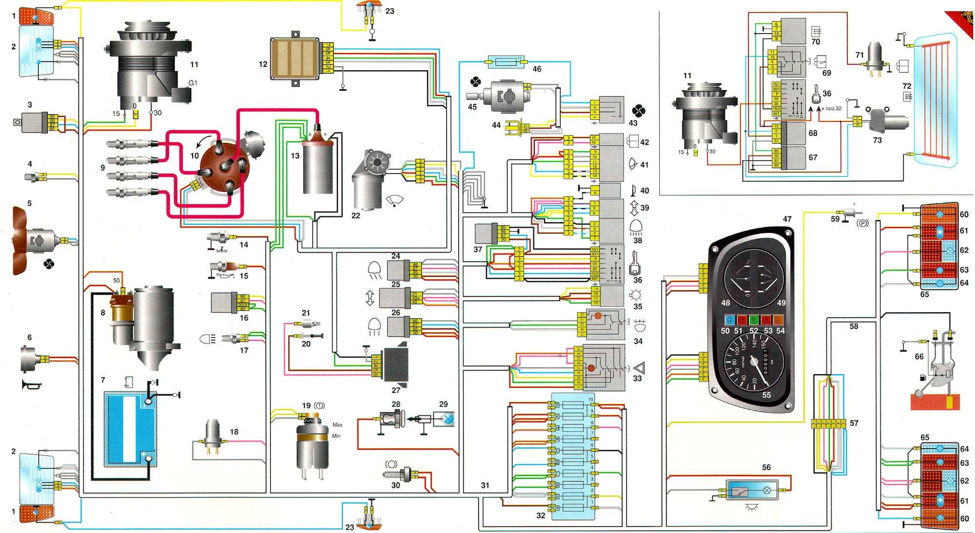 Условные обозначения датчиков, органов управления и контроля к cхеме электрооборудования автомобиля...