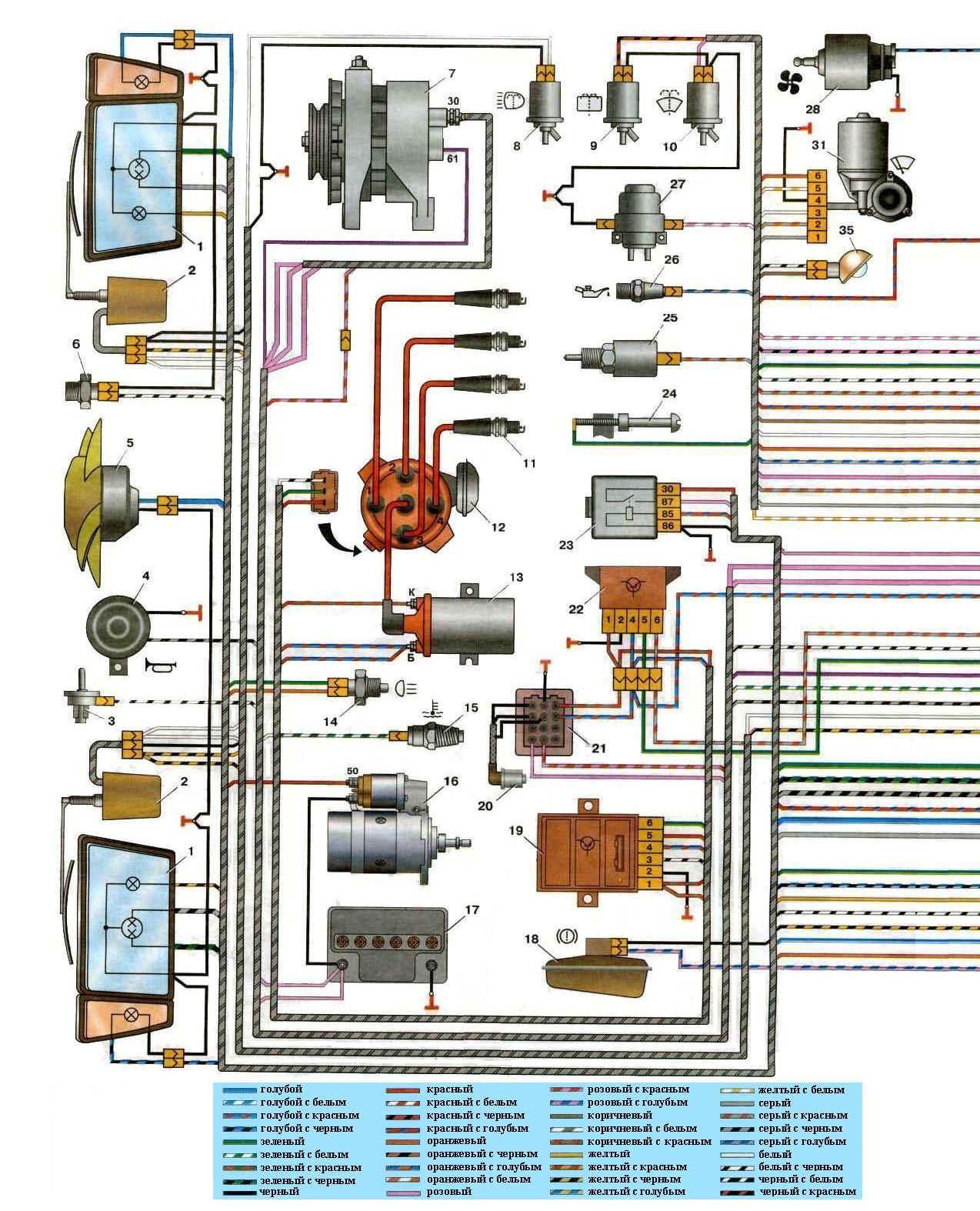 Рис. 1 Схема электрооборудования автомобиля ВАЗ 2108, ВАЗ 2109 (левая часть схемы). (нажмите для увеличения) .