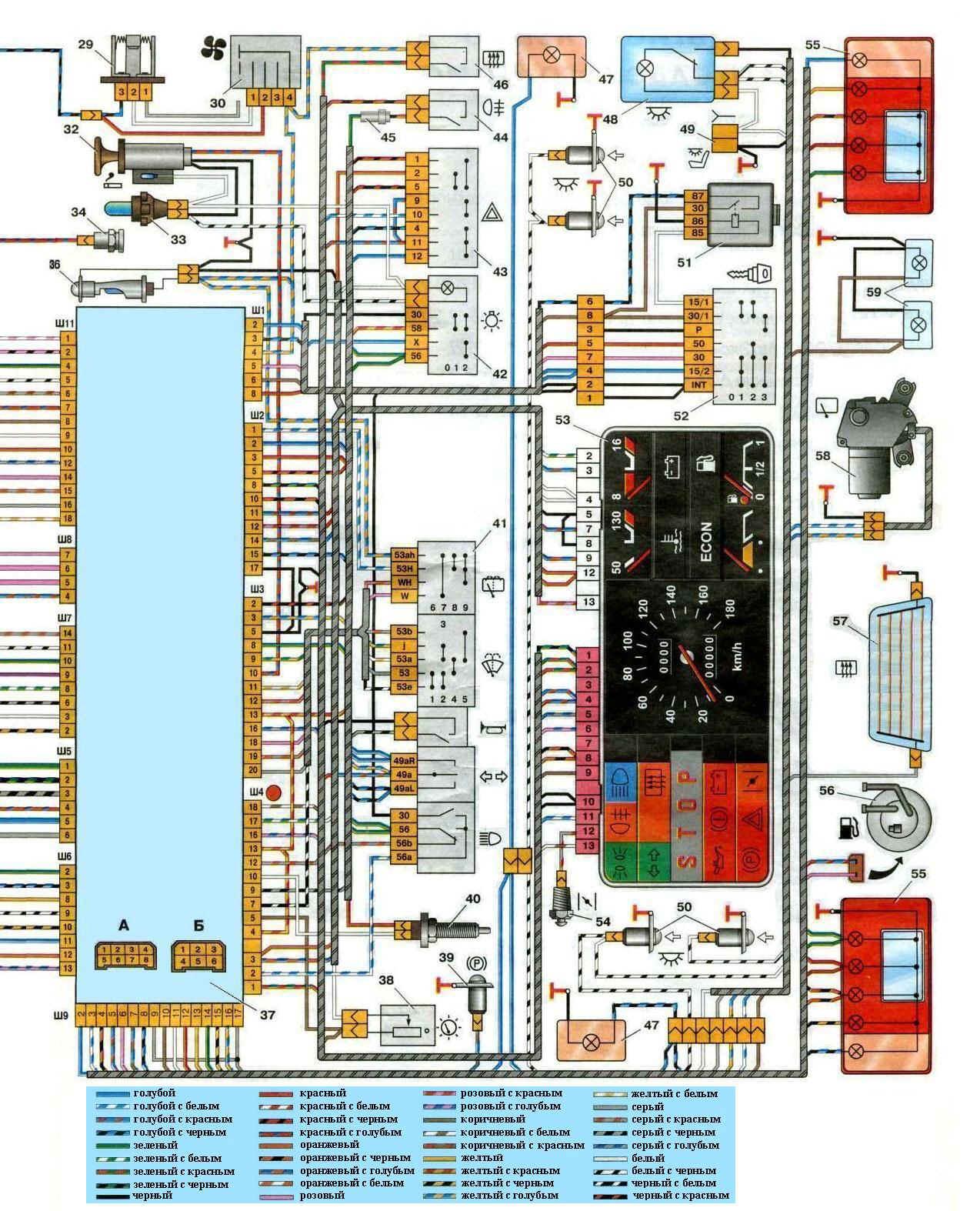 Реле регулятора схема допускает разряд аккумуляторной батареи малыми ваз 2108 2109 и. Так случилось и с этим...