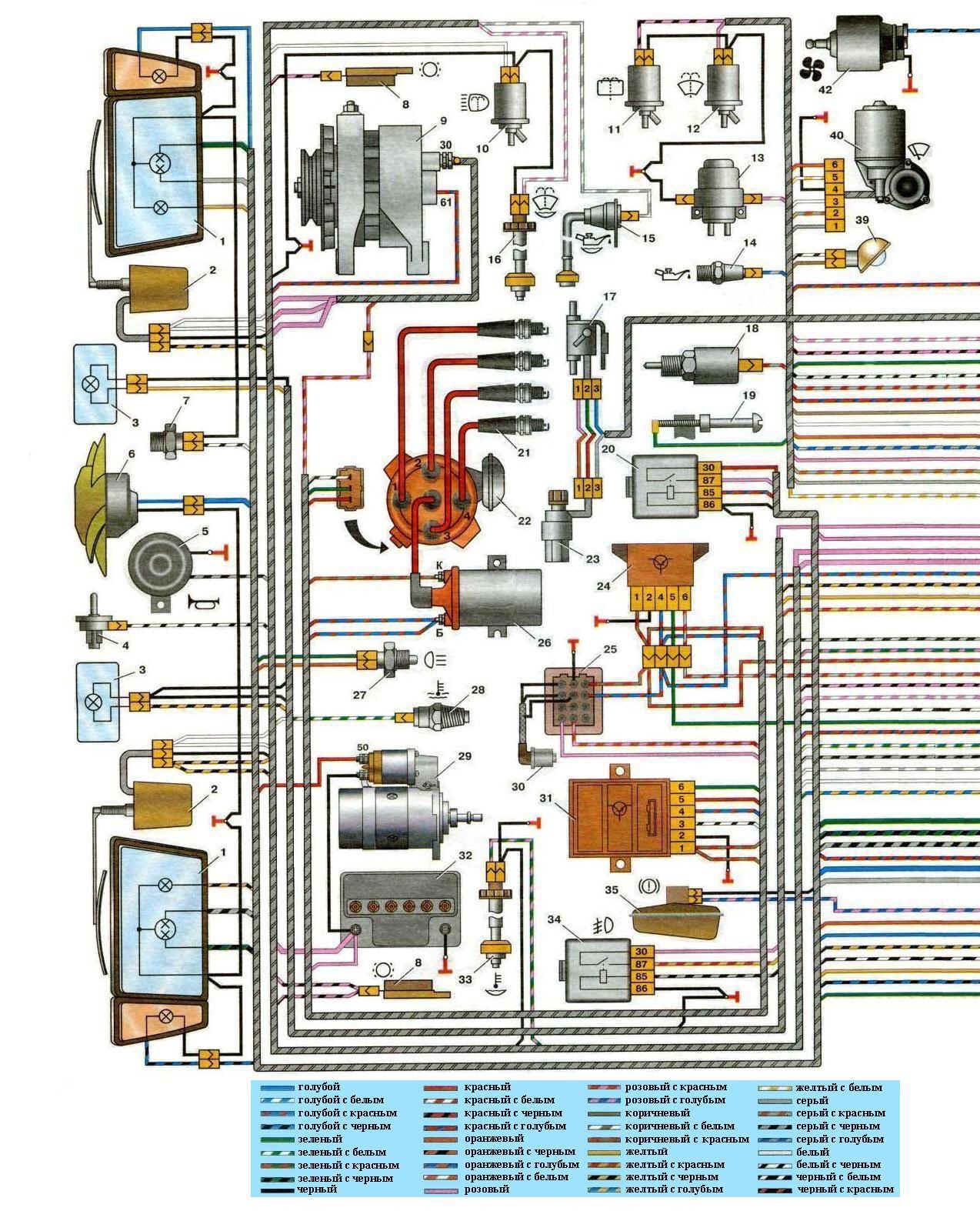 Электрическая схема холодильника апшерон.  Схема электрооборудования ваз21093.