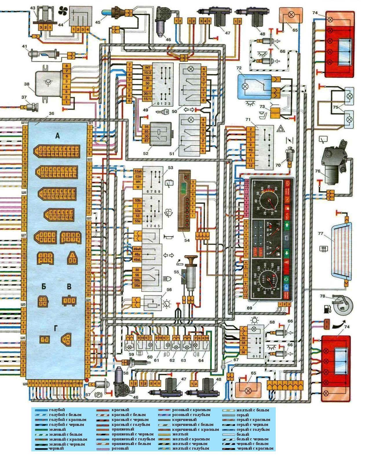 Рис. 2 Схема электрооборудования автомобиля ВАЗ 21083, ВАЗ 21093, ВАЗ 21099 (правая часть схемы). (нажмите для...
