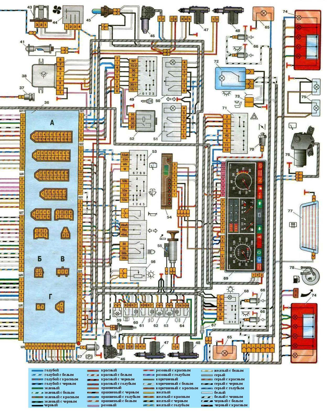 Схема проводов ваз 21099